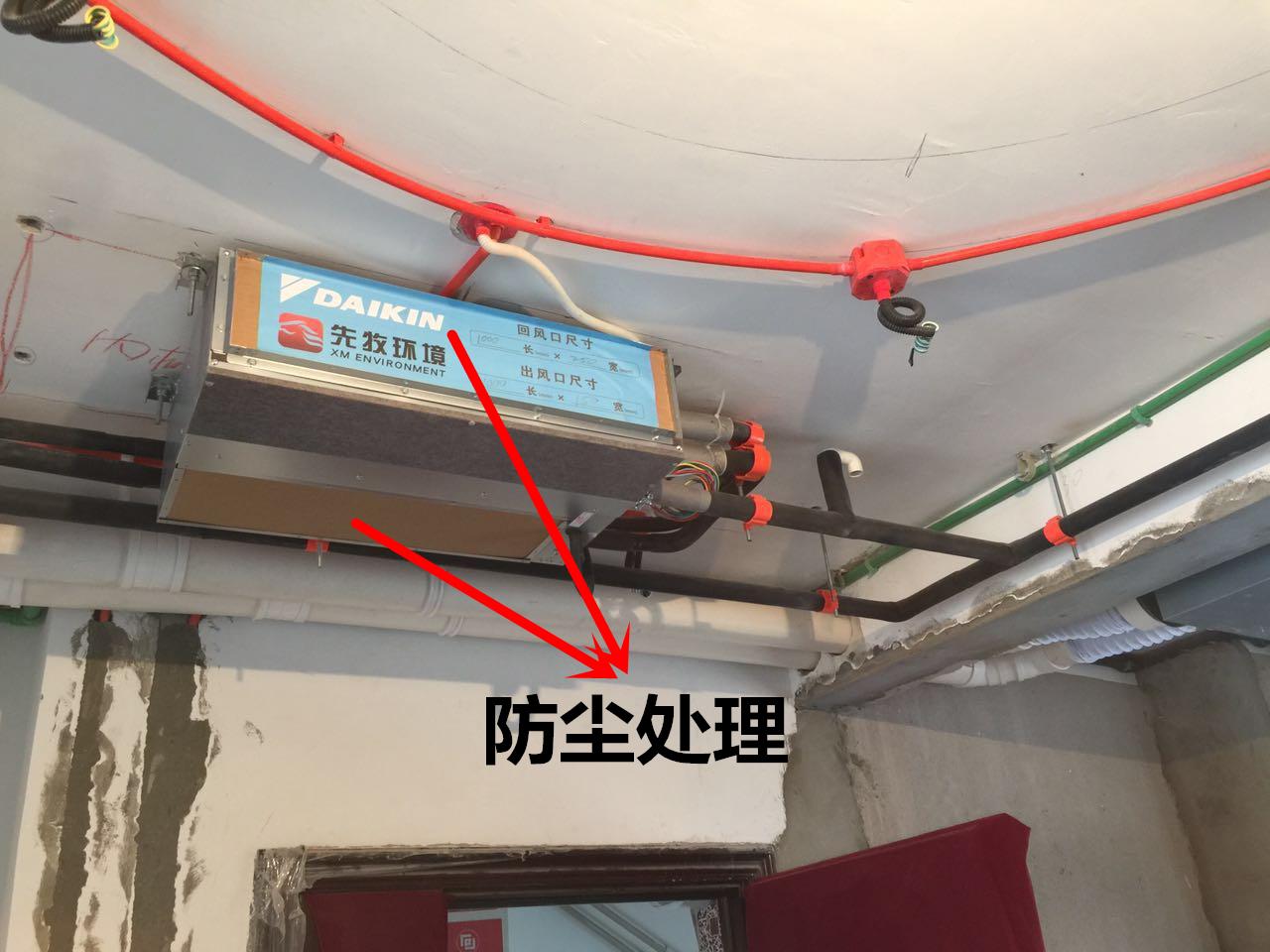 """上海中央空调安装,这些施工""""要点""""你要懂!"""
